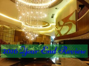 2016 Year End Review