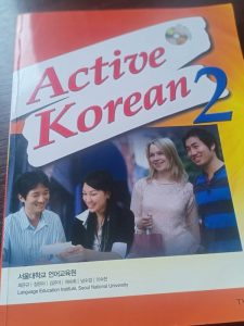 Korean Book Review: 'Active Korean 2' by Two Ponds
