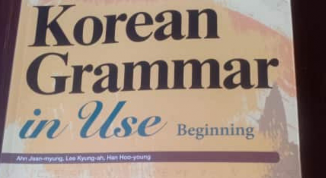 korean book review Korean grammar in use